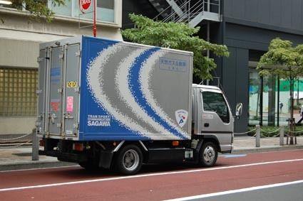 遅延 日本 郵便