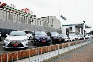 大阪 トヨペット 中古 車