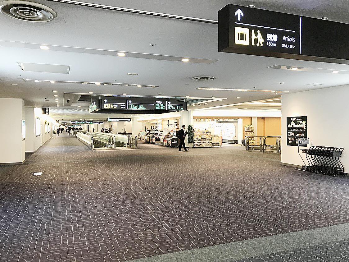 空港 コロナ 羽田 羽田空港に「木下グループ 新型コロナPCR検査センター」が登場